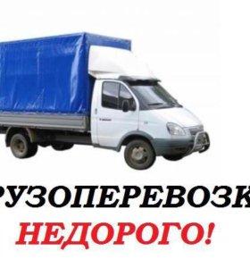 Грузоперевозки Боровск
