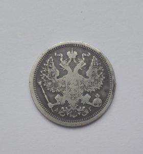 монета 20 копеек 1893