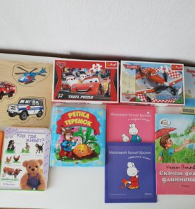 Комплект книг и пазлов для ребёнка 1-3 года