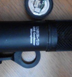Cтудийный микрофон