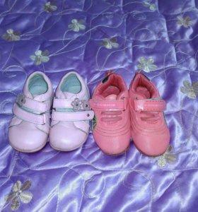 Продам детскую обувь.