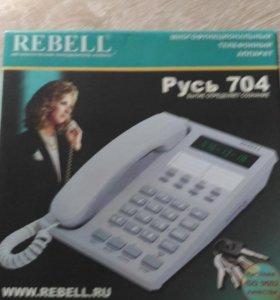 ЦИФРАЛ-БК-01 Русь 704