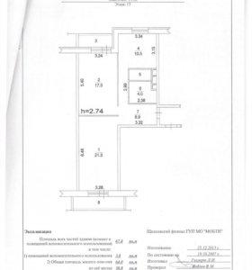 Квартира, 2 комнаты, 67.8 м²