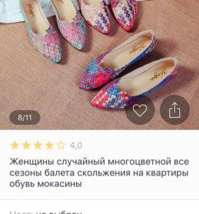Туфли летние новые