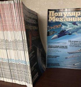 Популярная механика, журналы за 2007-2011 гг