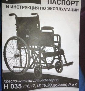 Кресло-коляска новая,в упаковке