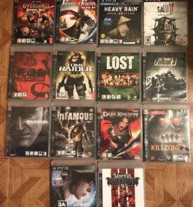 Диски на PlayStation 3