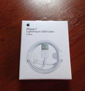 USB кабель 8 контактный iPhone / iPad оригинал