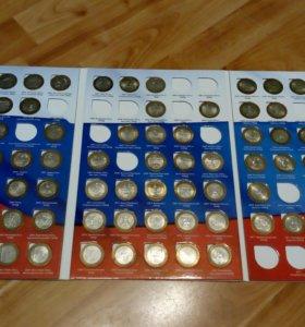Коллекция 10 рублей биметалла В альбоме 83 штуки