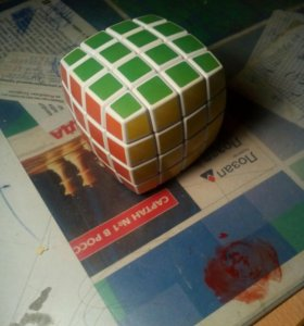 Кубик 4x4( пишите)