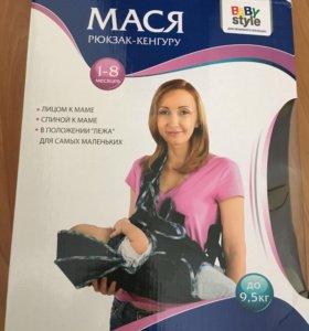Переноска для ребёнка 0-8мес (рюкзак кенгуру)