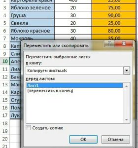 Специалист Excel (учет, отчеты, таблицы)