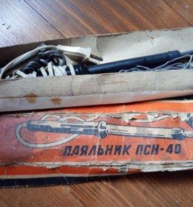 Паяльники электрические советские