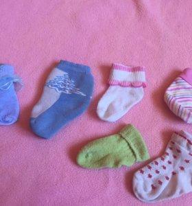 Носочки детские.