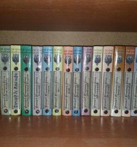 Коллекция Ричард Длинные руки 47 книг(Гай Юлий Орл