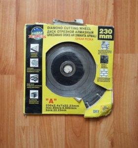 отрезной диск
