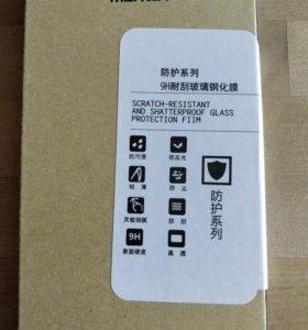 Защитное стекло MOFi для Xiaomi MI5 (серии)