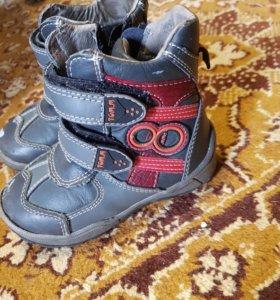 Демисезонные ботиночки, размер 22