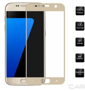 Защитное закаленное стекло для SAMSUNG Galaxy S7