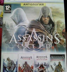 Assassins creed на пк