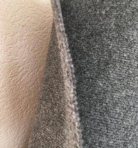 Ковровое покрытие(ковролин)