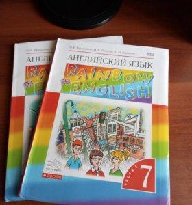 Учебники 7 класс английский язык ФГОС.