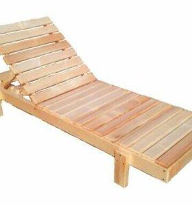 Шезлонг, лежак для пляжа, дачи