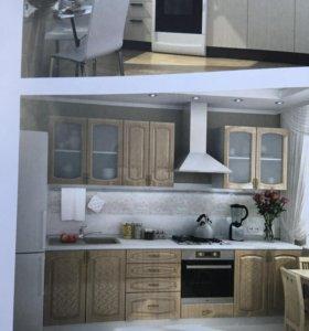 Кухни готовые и модульные