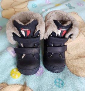 Зимние ботинки орсетто