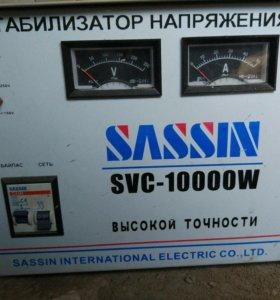 Стабилизатор напряжения Sassin SVC-10000W