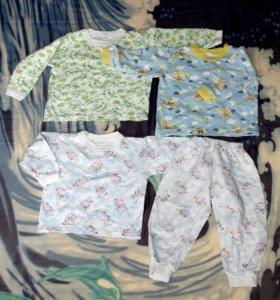 пакет одежды / пижама / ползунки