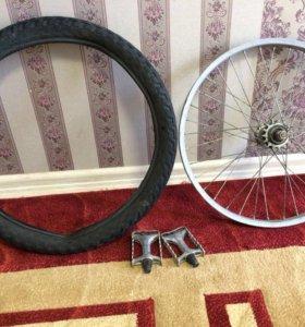 Запчасти для велосипеда BMX