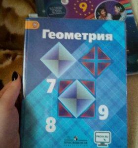 Геометрия 7-9 класс, английский язык 9 класс