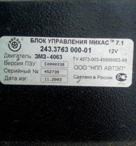 ЭБУ ВОЛГА, ГАЗЕЛЬ ДВС406