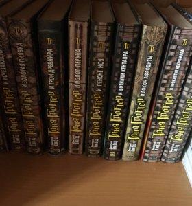 Коллекция книг Таня Гроттер