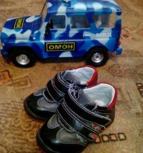 Ботиночки для мальчика 20 р.по стельке 12 см.