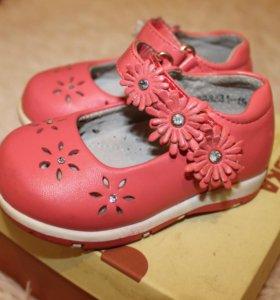 Туфельки на девочку 19 размер