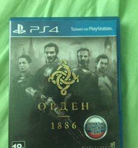 Игра для PS 4 Орден 1886