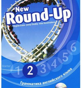 New Round Up 2 грамматика английского языка