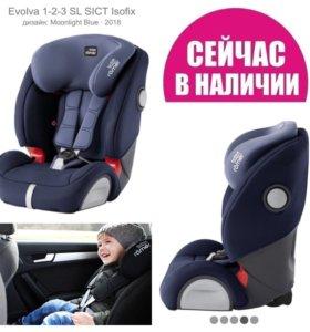 Автомобильное кресло Romer SL Sict (9-36 кг)