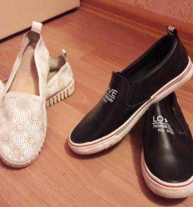 Продам обувь стоимость за 2 пары