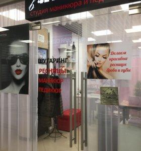 Продажа студии красоты