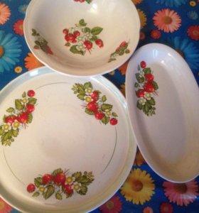 Посуда 3 предмета