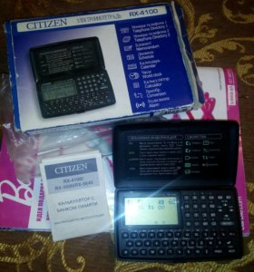 Citizen rx-4100 Электроннотетрадь