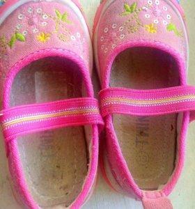 Розовые туфельки TWINS, джинсовые.