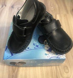 Туфли мокасины на мальчика НОВЫЕ