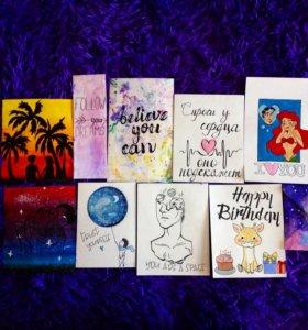 Прекрасные открытки ручной работы