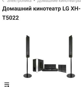 LG XH-T5022S