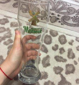 Пивные бокалы 0,5 мл