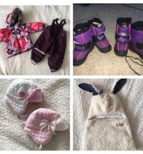 Зимние костюмы (костюмы ,Шапки,сапоги )